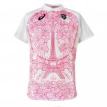 Maillot Stade Francais Rugby 2018-2019 Third